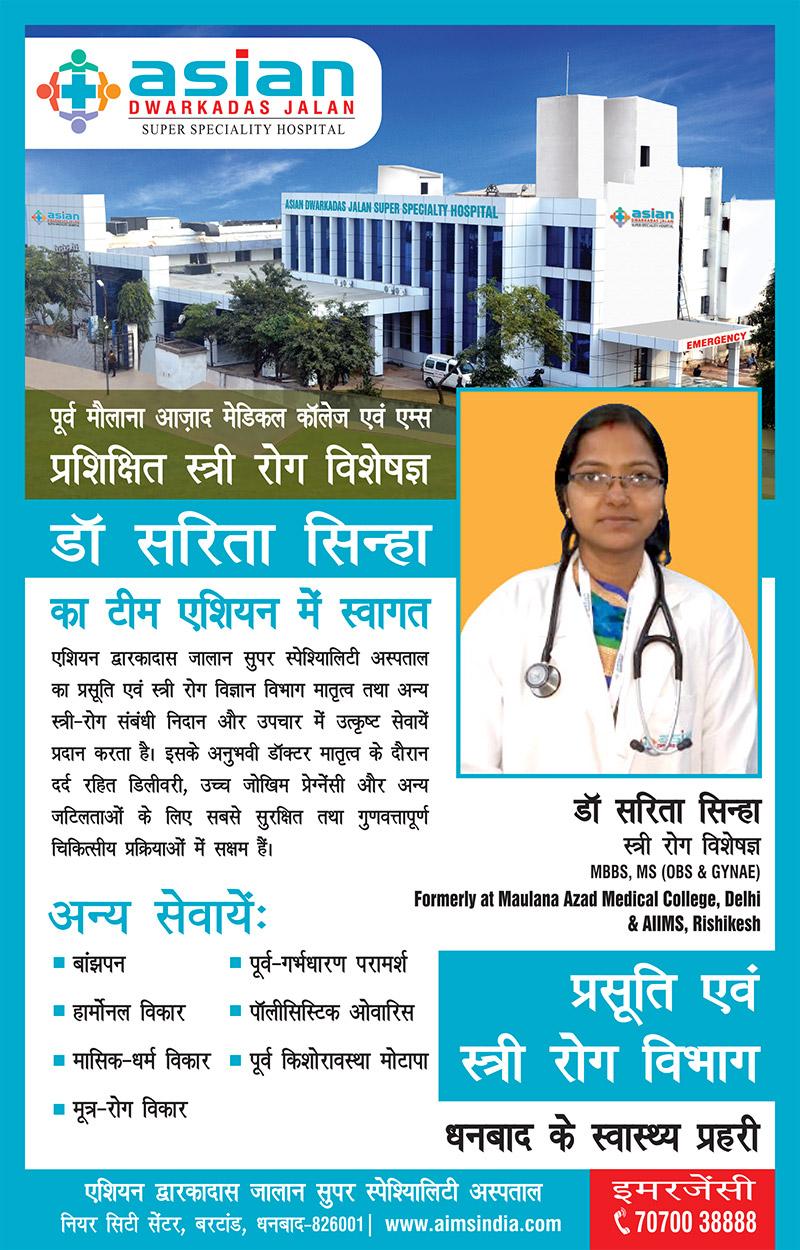 Welcome-ad-Dr-Sarita-print-file
