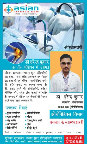 Dr-Harender - Orthopedics Surgeon